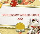เกมส์ 1001 Jigsaw World Tour: Asia
