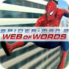 เกมส์ Spiderman 2 Web Of Words